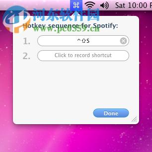 Apptivate for mac(快捷键设置工具) 2.1 免费版