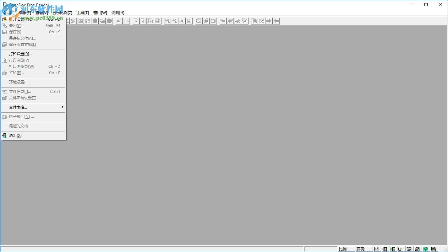 DynaDoc Free Reader(华康阅读器) 4.25 绿色免费版