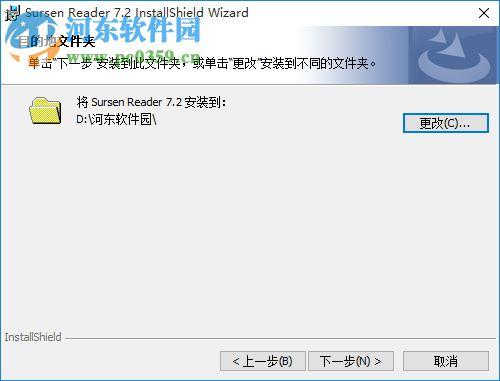 GD格式文件阅读器软件 7.8 绿色中文版