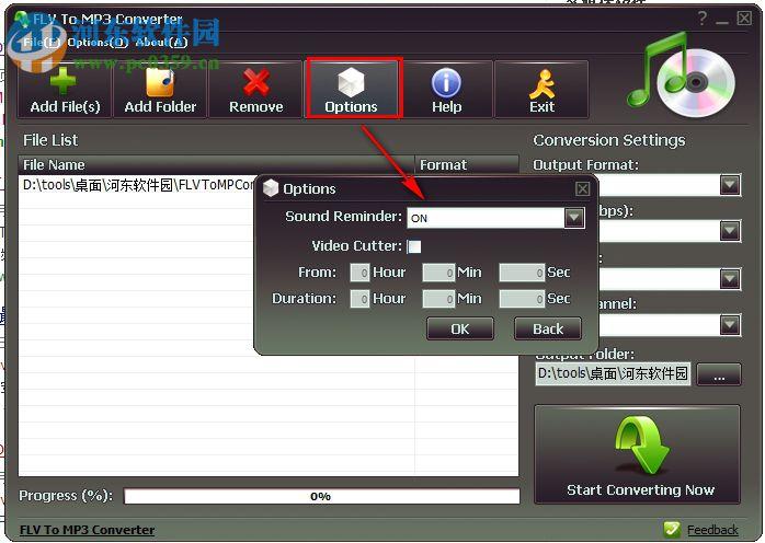 FLV To MP3 Converter下载(flv转mp3) 3.0 免费版