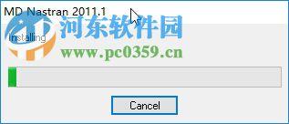 Nastran2011下载(附安装教程) 免费版
