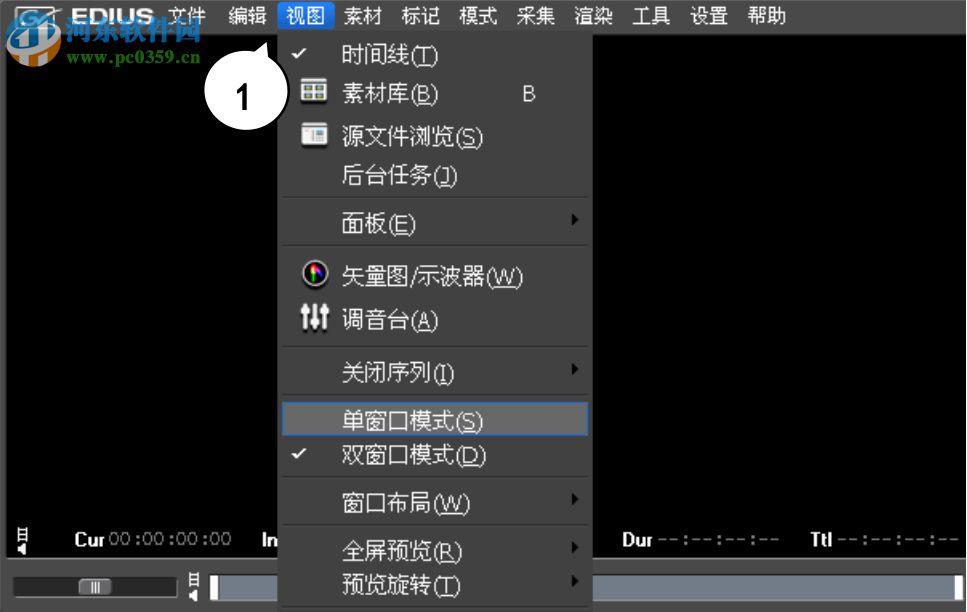 edius6 6.08下载 简体中文完整版
