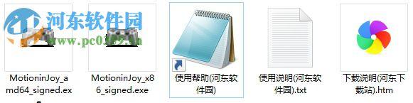 ds3 tool 32/64位离线中文版 0.7.1001 最新版
