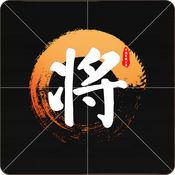 中国象棋云库查询软件下载 2017 官方电脑版