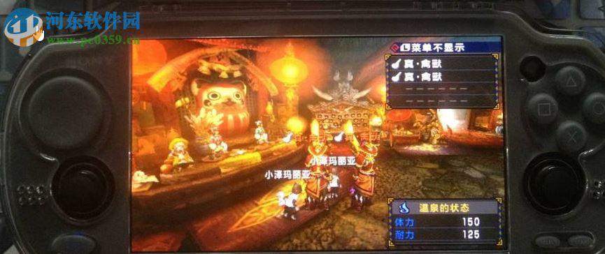 psv retroarch全能模拟器 1.6.7 汉化中文版