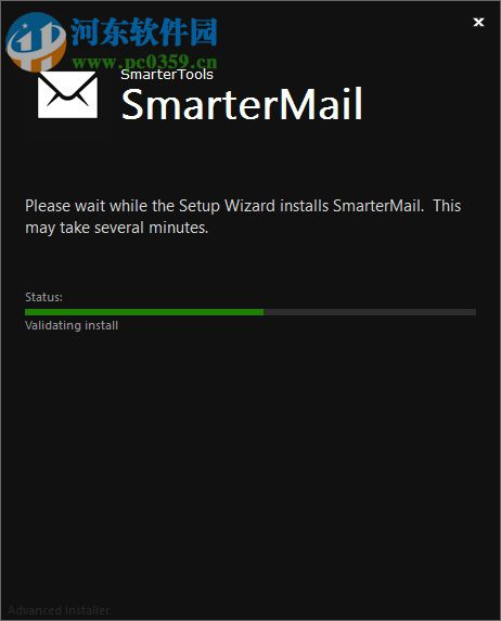 SmarterMail(邮件客户端) 100.0.7125 官方版