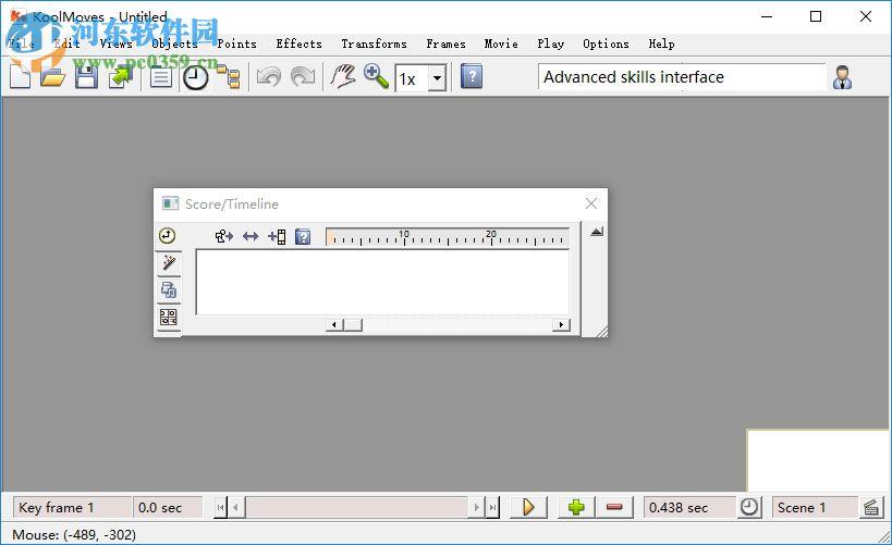 KoolMoves(动画制作工具) 9.8.4 官方免费版