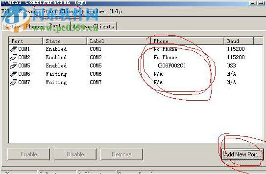 qpst 2.7下载(附安装使用教程) 2.7.399 最新版