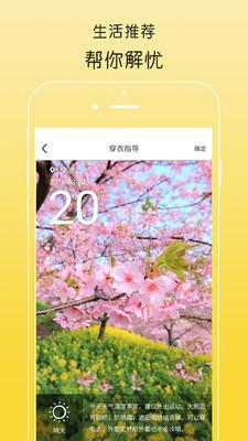 亲橙日记 1.1.5 安卓版
