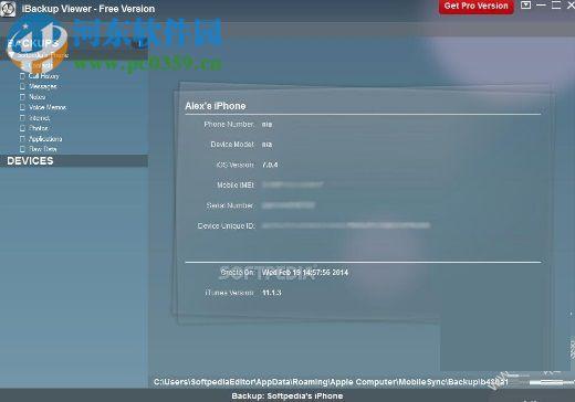iBackup Viewer(iPhone数据备份软件) 4.03.00 免费版
