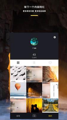 图曰-图片加字 1.0.7 安卓版