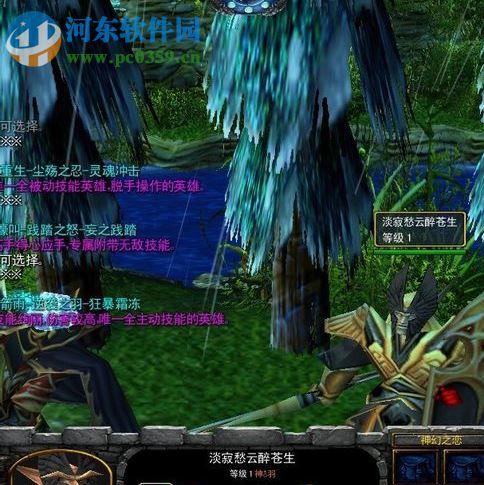 神幻之恋2.7【附游戏攻略/隐藏英雄密码】