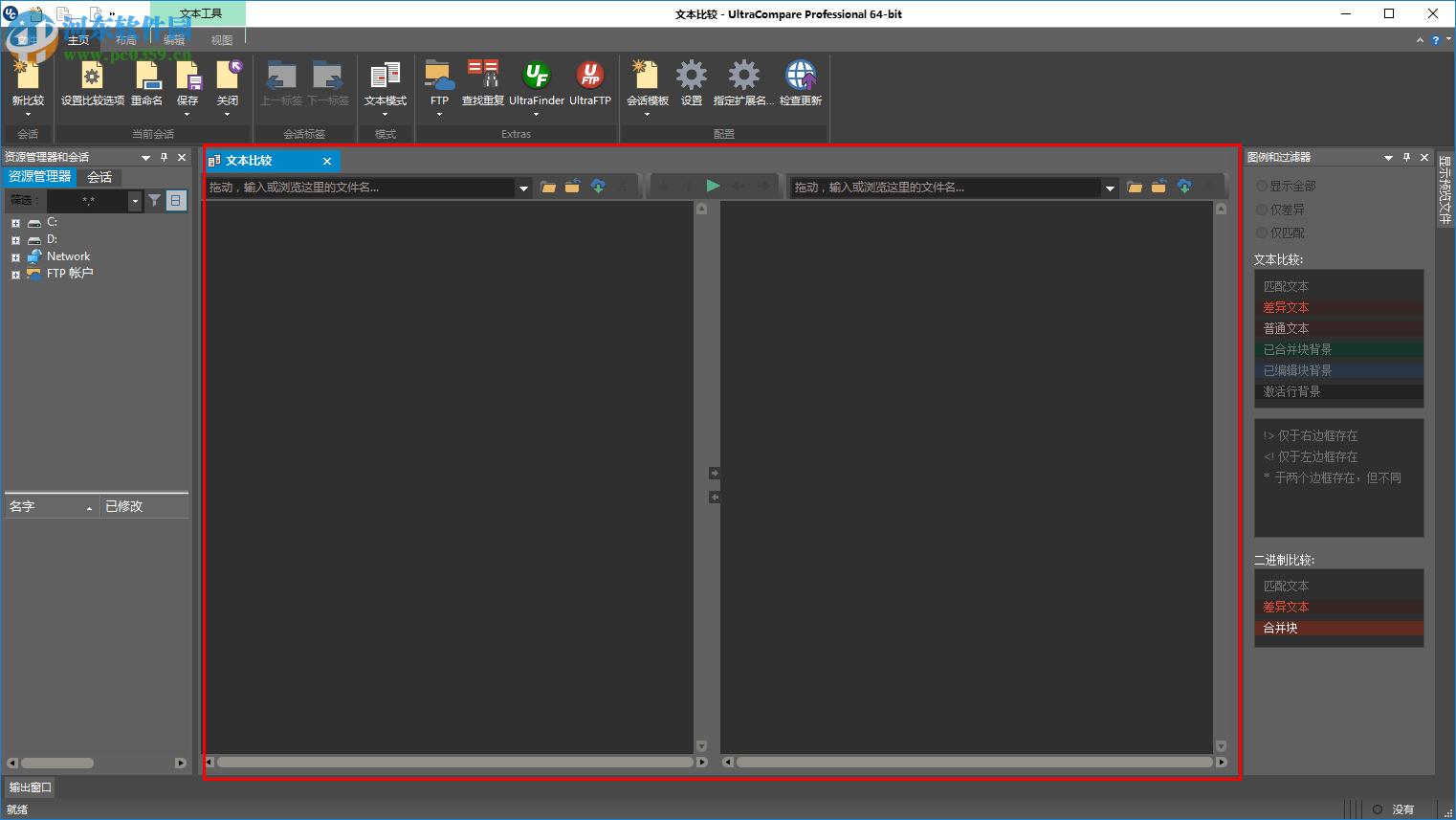idm ultraedit下载(附注册机) 25.0.0.82 绿色免费版