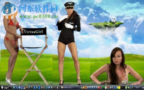 VirtuaGirlHD(桌面虚拟跳舞女郎) 1.0.4.756 汉化版