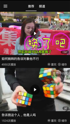 冬瓜影视视频(3)