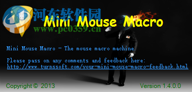 mini mouse macro下载(鼠标宏设置)