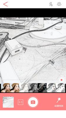 素描动漫相机 1.6 安卓版