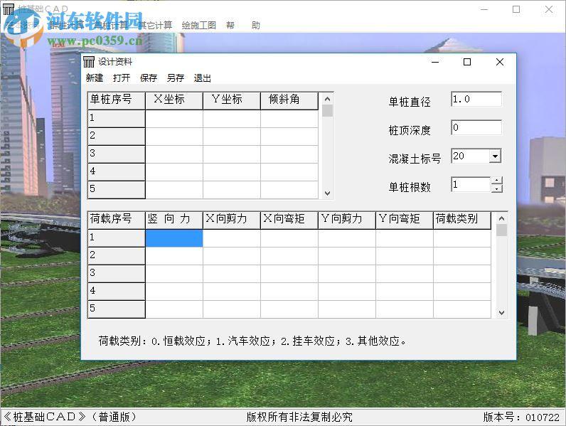 桩基础CAD下载(桩基础计算自动餐厅出图)软件cad电路图图片