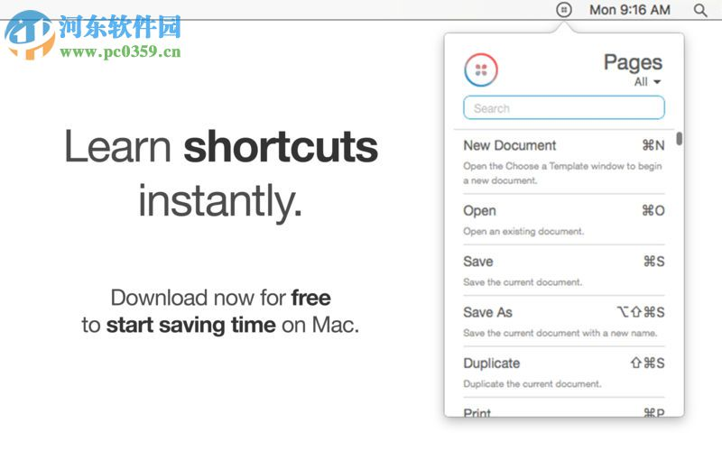 button for mac(mac快捷键工具) 1.3 官方版