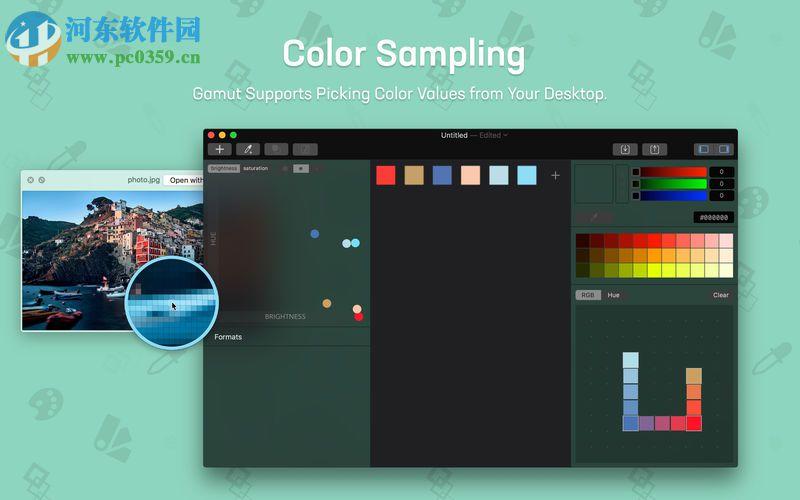 Gamut for mac(取色器工具) 0.9 官方版