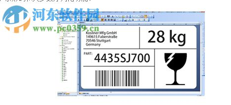 BarTender2016(条码标签设计打印软件) R5 免费版