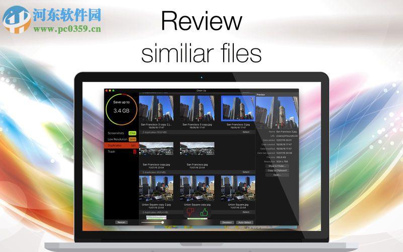 Free Up Space Pro for mac(内存清理工具) 1.0 官方版