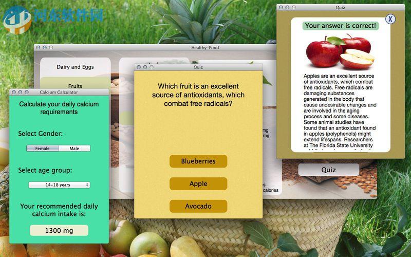 Healthy Food for mac(饮食健康软件) 1.4 官方版