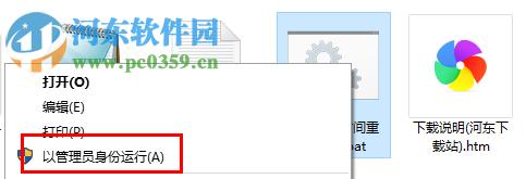 天正建筑t20v4.0时间过期补丁下载 永久版