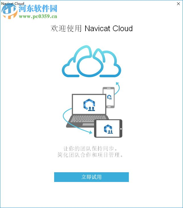 navicat for oracle  64位/32位下载
