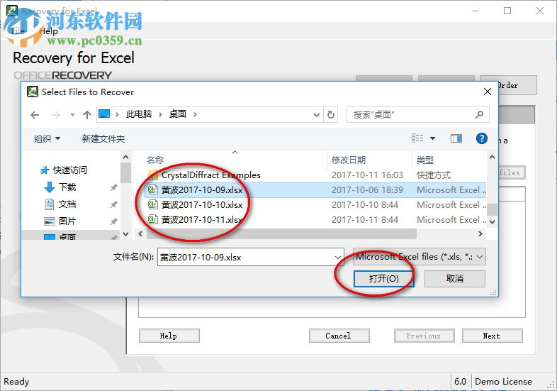 Recovery for Excel(excel文件损坏修复) 6.0 中文版