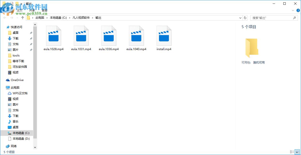 凡人Xbox视频转换器下载 11.8.5.0 官方版