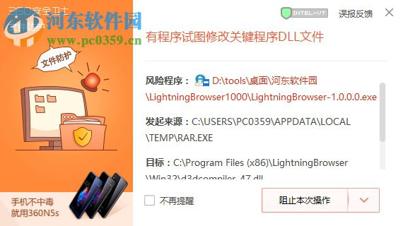 闪电极速浏览器下载 5.2.3.4000 官方版