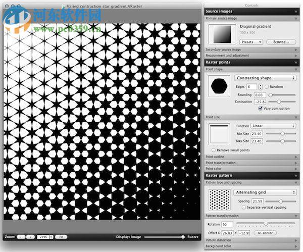 Vectoraster for Mac(图像栅格化工具) 7.1.7 官方版