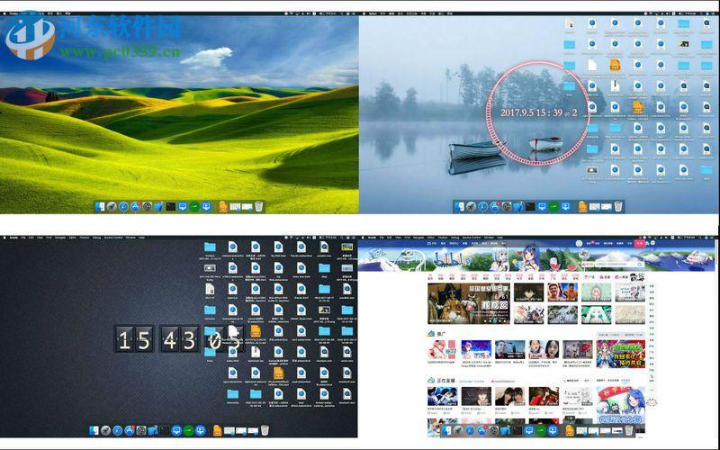 iWall-Wallpaper Engine for mac(动态壁纸软件) 1.7.0 官方版
