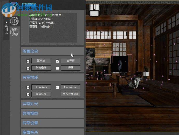 cg模宝下载 1.0.1.0 官方版