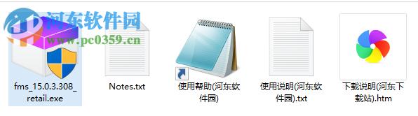 FileMaker Server 15下载(数据库软件) 15.0.3.308 中文版