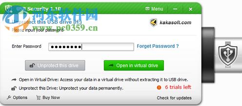 usbsecurity(超级u盘加密器) 2.5.0 绿色版