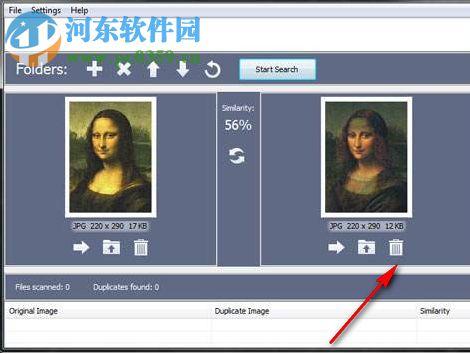Duplicate Photo Finder Plus(重复图片查找器) 7.0 中文绿色版