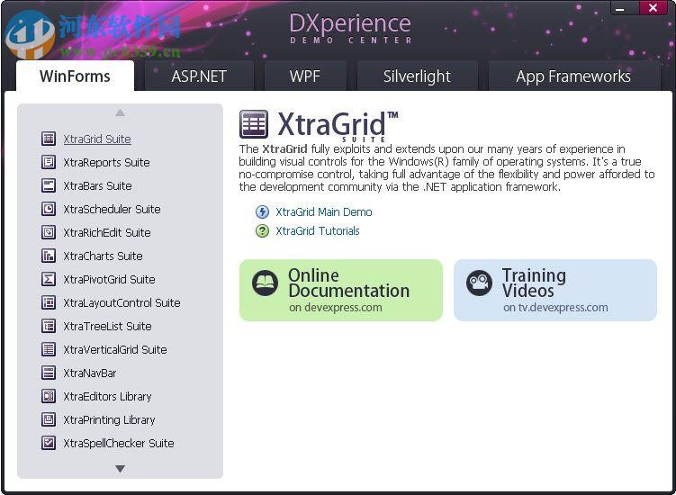 DXperience Universal(微软开发控件包) 12.1.7 最新版