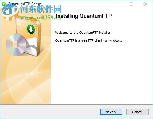 QuantumFTP(FTP传输) 1.66 官方版