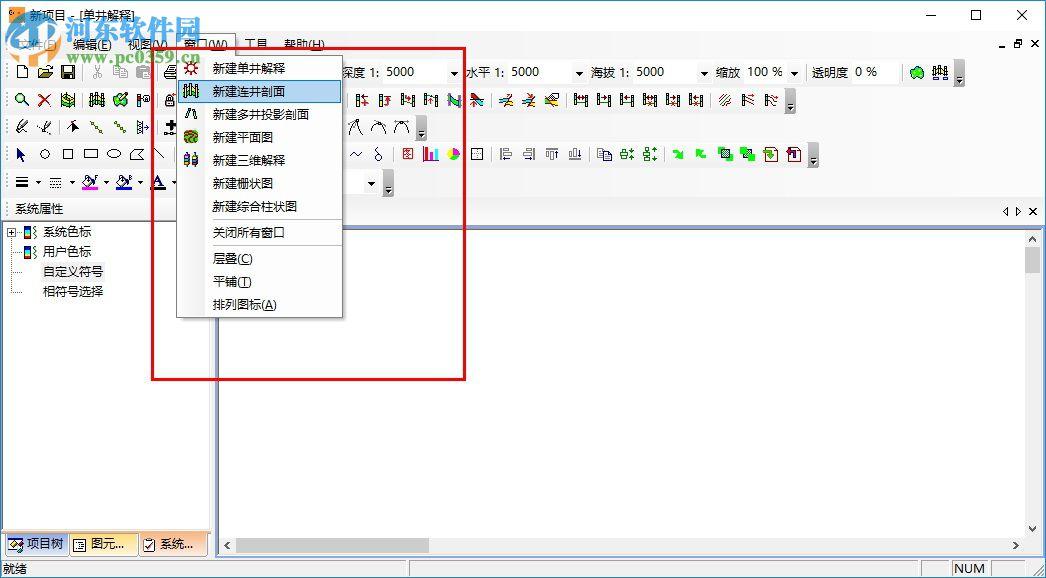 Gxplorer下载(石文地质勘测软件) 3.0.4 官方版
