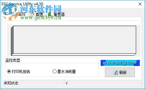 爱普生wf7620清零软件下载 4.30 免费版