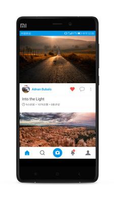 500px中国版 3.7.0 安卓版
