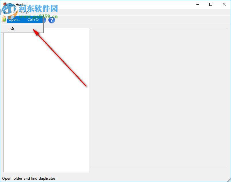 DupHunter(重复照片筛选) 2.0 官方版
