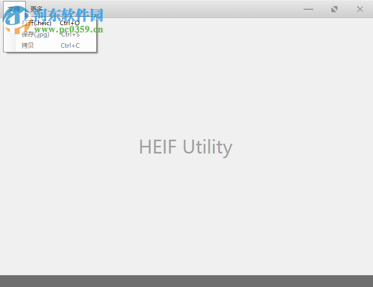 HEIF格式图片查看器下载(HEIF Utility)