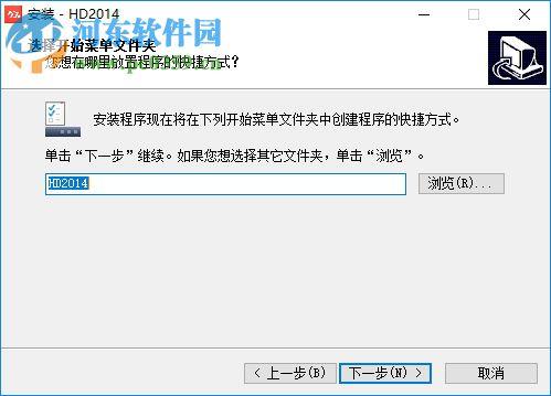 hd2014 led软件单双色 2.0.125 官方版