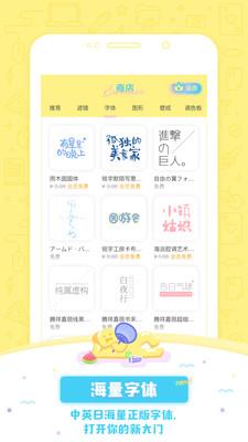 黄油相机app(1)