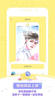 黄油相机app(3)