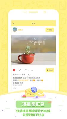 黄油相机app(2)