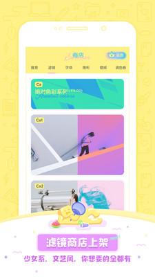 黄油相机app(4)